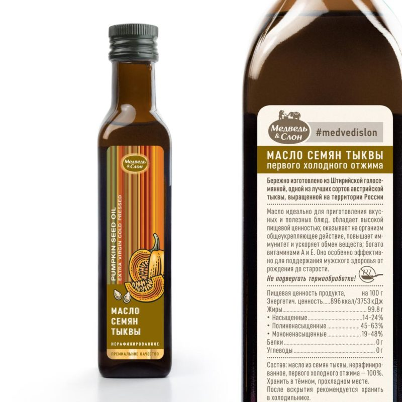 Масло семян тыквы | 250мл | NEW Медведь и Слон