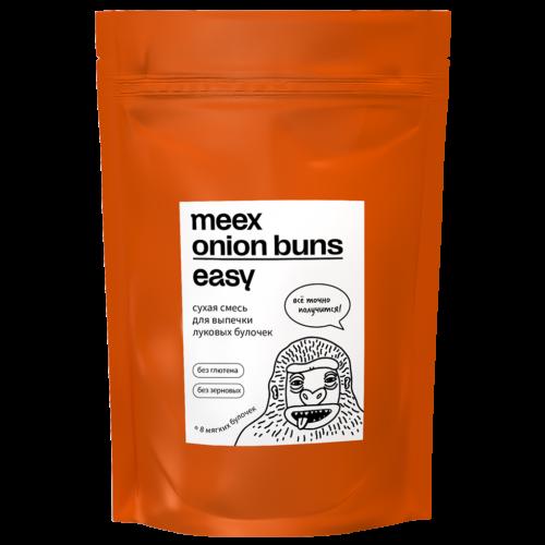 Смесь сухая мучная для выпечки луковых булочек | Meex it easy | 100 г Медведь и Слон